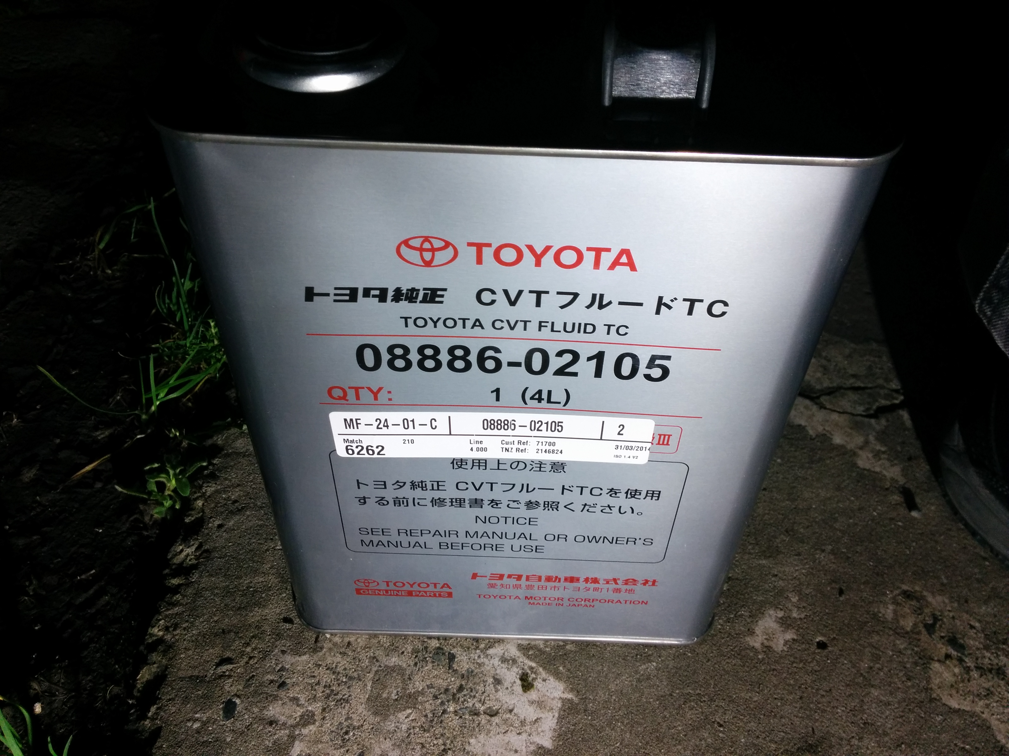 Toyota CVT oil change – Sergei's Stuff and Things