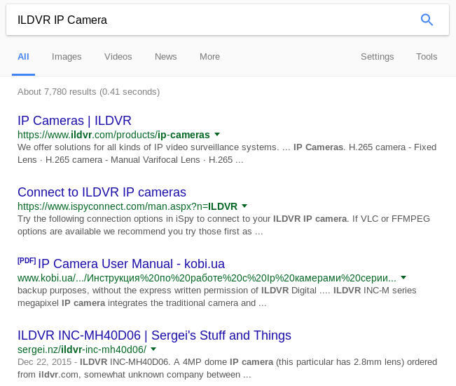 IP Cameras – Sergei's Stuff and Things