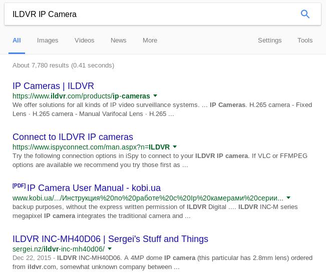 IP Cameras – Sergei's Stuff and Things